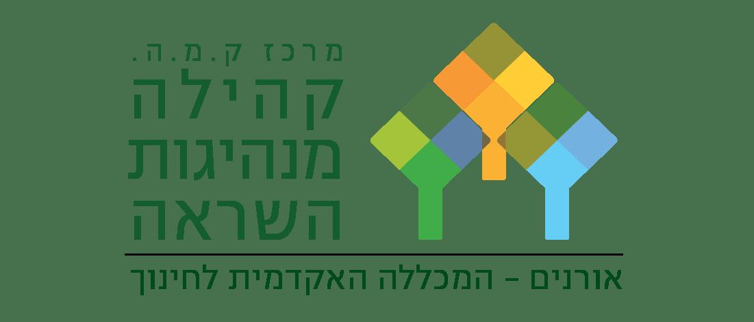לוגו-קמה-חדש
