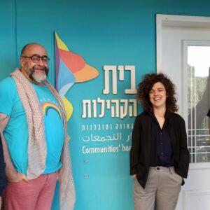 """עור""""ק וקהילה להט''בית בחיפה"""